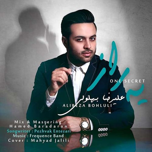 Download New Music Alireza Bohluli - Ye Raz