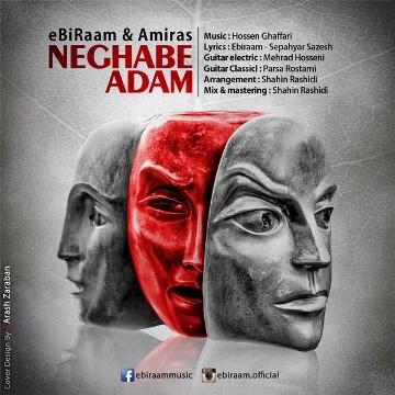 دانلود-آهنگ-جدید-ابیرام-و-امیراس-نقاب-آدم