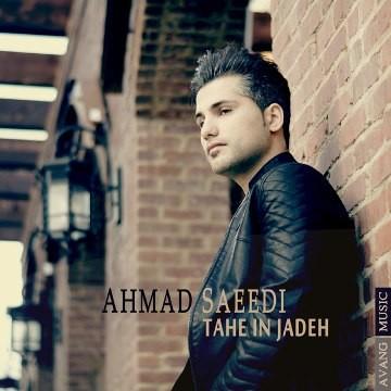 دانلود آهنگ جدید احمد سعیدی با نام ته این جاده