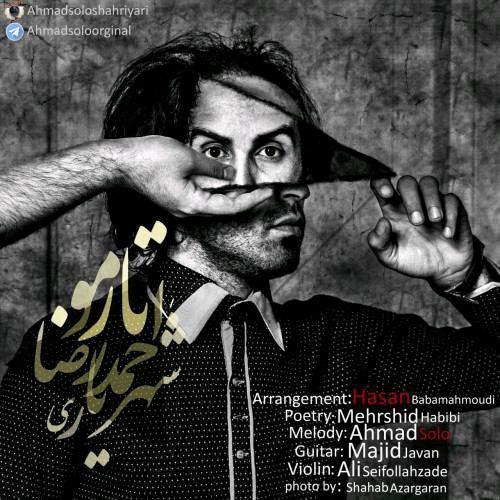 دانلود آهنگ جدید احمد سلو تار مو