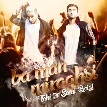 دانلود-آهنگ-جدید-حسین-تهی-با-من-میرقصی