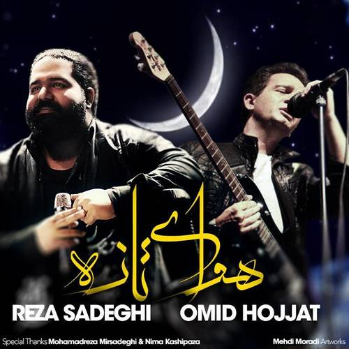 دانلود آهنگ جدید رضا صادقی و امید حجت هوای تازه