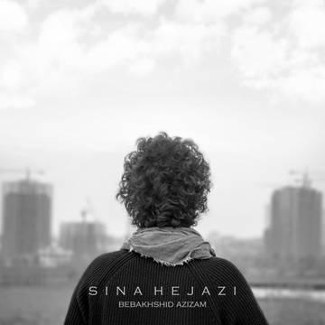 دانلود آهنگ جدید سینا حجازی با لینک مستقیم