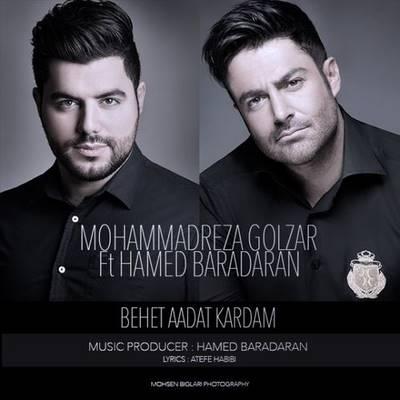 دانلود-آهنگ-جدید-محمدرضا-گلزار-بهت-عادت-کردم