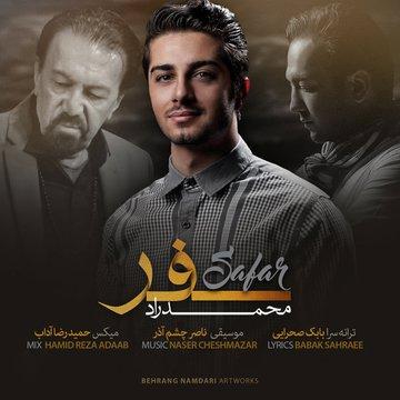 دانلود آهنگ جدید محمد راد سفر