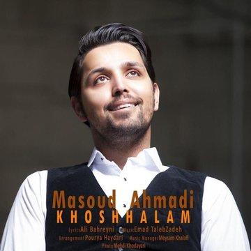 دانلود آهنگ جدید مسعود احمدی خوشحالم