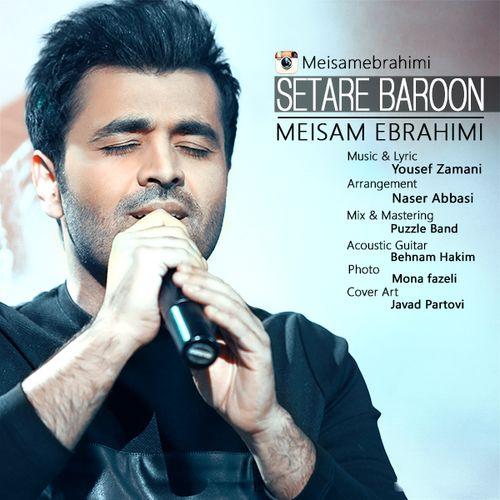 دانلود آهنگ جدید میثم ابراهیمی ستاره بارون