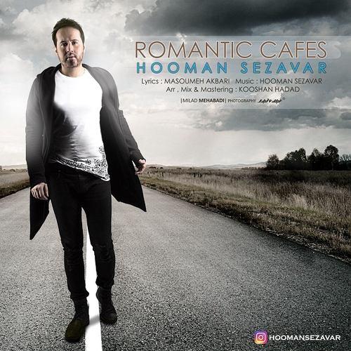 دانلود آهنگ جدید هومن سزاوار کافه های رمانتیک