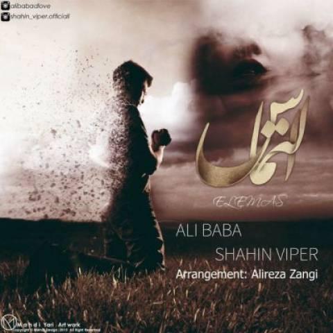 144726257385103447ali-baba-shahin-viper-eltemas
