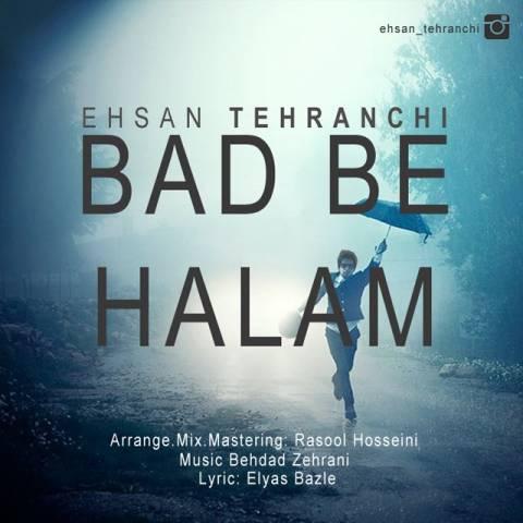 دانلود آهنگ جدید احسان تهرانچی به نام بد به حالم