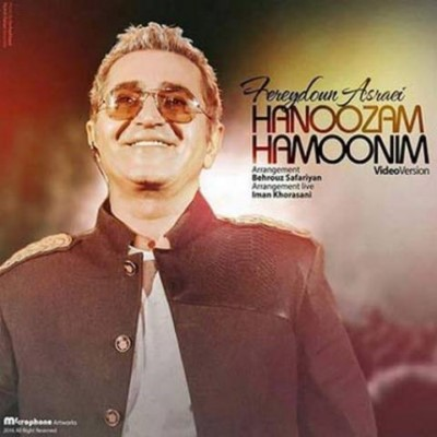 147109385916651722fereydoun-asraei-hanoozam-hamoonim-video