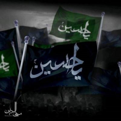 دانلود آهنگ جدید محی الدین رسم عاشقی