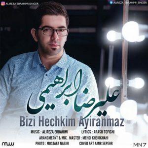 دانلود آهنگ جدید علیرضا ابراهیمی به نام بیزی هئچ کیم آییرانماز