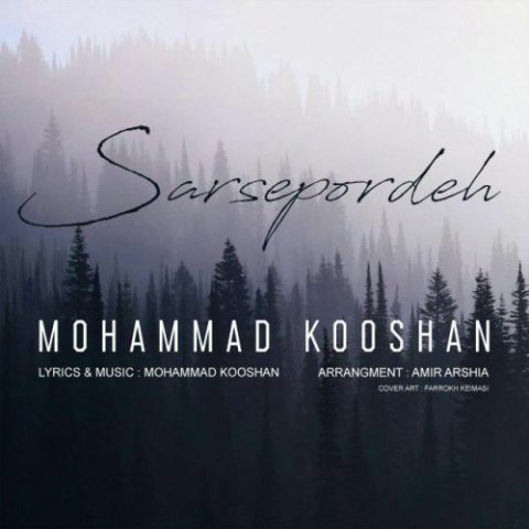 دانلود آهنگ جدید محمد کوشان به نام سر سپرده