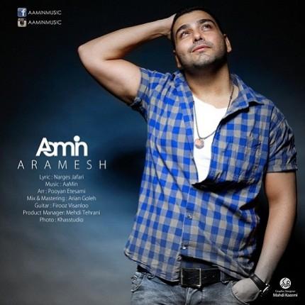 Aamin-Aramesh-430x430