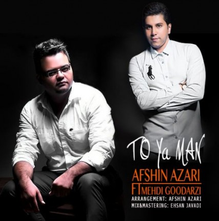 Afshin-Azari-Ft-Mehdi-Goodarzi-To-Ya-Man-427x430