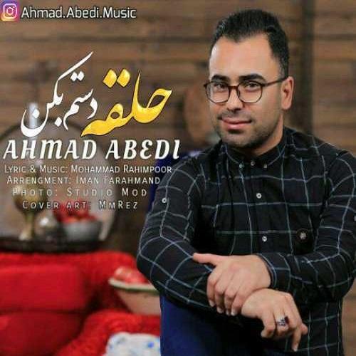 دانلود آهنگ جدید احمد عابدی به نام حلقه دستم بکن