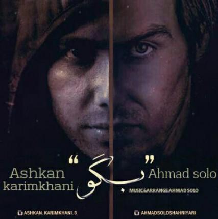 Ahmad-Solo-Ft-Ashkan-Bego-427x430