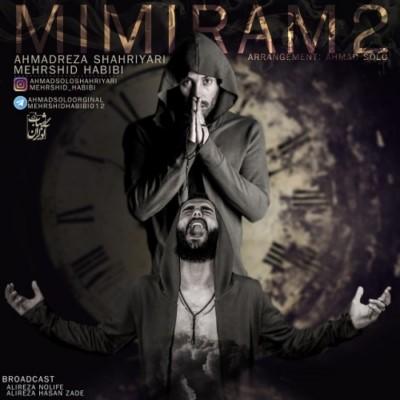 دانلود آهنگ جدید احمد سلو میمیرم ۲