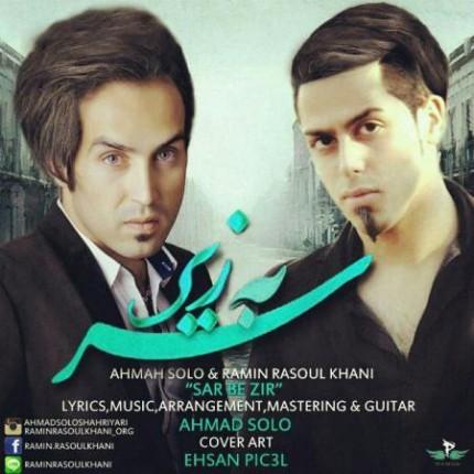 Ahmad.Solo-Sar.Be_.Zir_-430x430