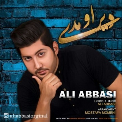 Ali-Abbasi-Dir-Omadi-427x430