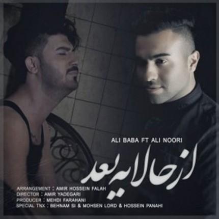 Ali-Baba-Ft.-Ali-Noori-Az-Hala-Be-Bad-430x430