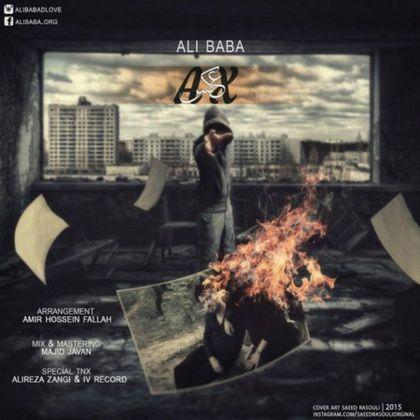 Ali-Baba-Picture
