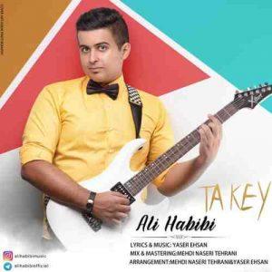 دانلود آهنگ جدید علی حبیبی به نام تا کی