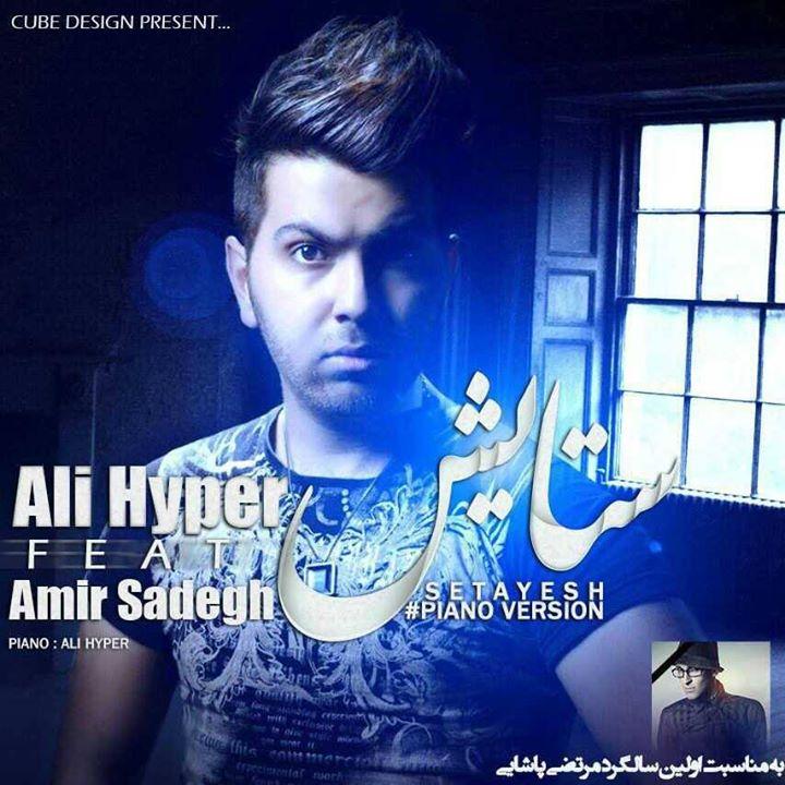 Ali Hyper Ft. Amir Sadegh - Setayesh