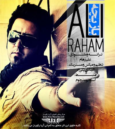 AliRaham