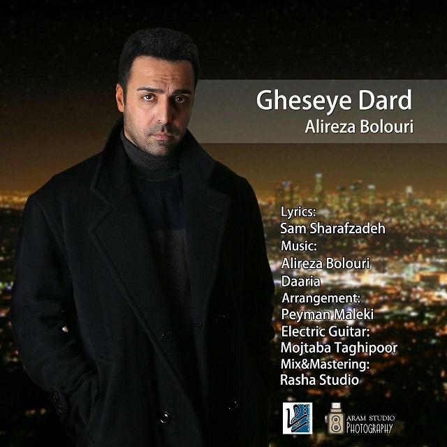 Alireza Bolouri - Ghseye Dard (1)
