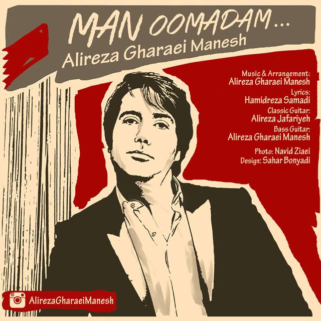 Alireza Gharaei Manesh - Man Oomadam