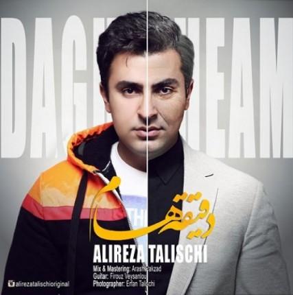 Alireza-Talischi-Daghigheham-427x430