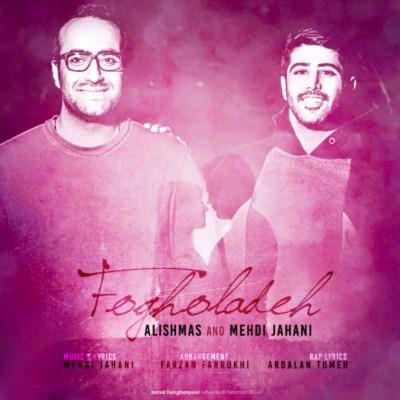 Alishmas Ft_ Mehdi Jahani - Fogholadeh