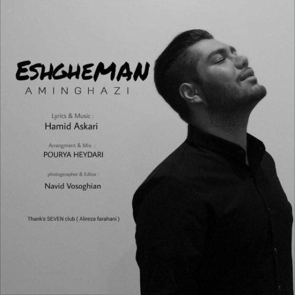 Amin Ghazi - Eshghe Man