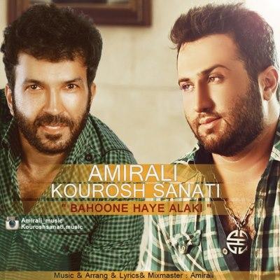 Amir Ali Ft_ Kourosh Sanati - Bahoonehaye Alaki
