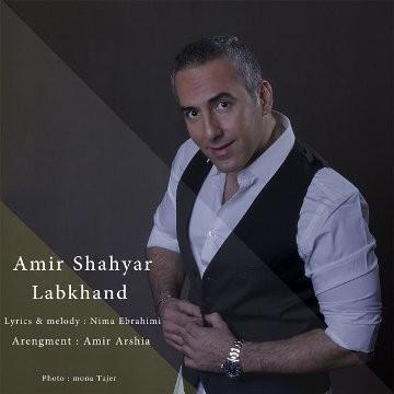 Amir-shahyarr