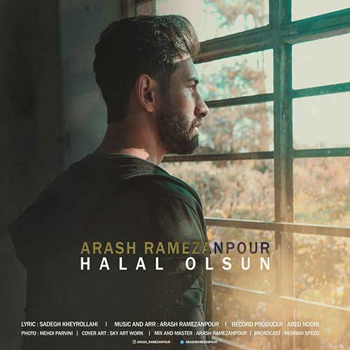 دانلود آهنگ جدید آرش رمضانپور به نام حلال اولسون