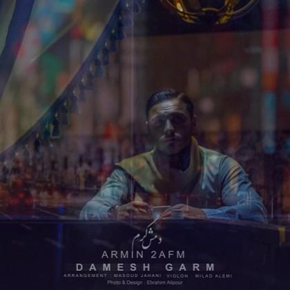 Armin-2AFM-Damesh-Garm-420x420