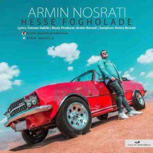 دانلود آهنگ جدید آرمین نصرتی به نام حس فوق العاده