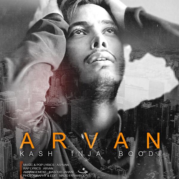 Arvan - Kash Inja Boodi