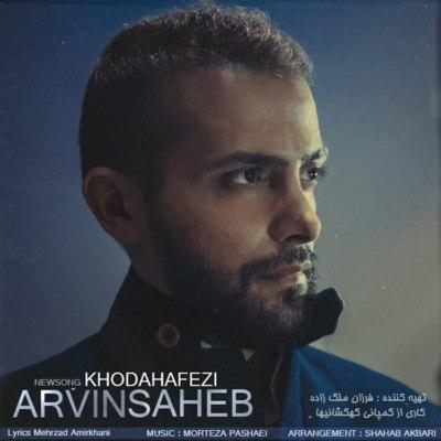 Arvin Saheb - Khodahafezi