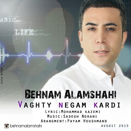 Behnam-Alamshahi-Vaghti-Negam-Kardi (1)