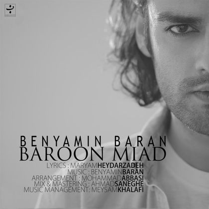 Benyamin-Baran-Baroon-Miad
