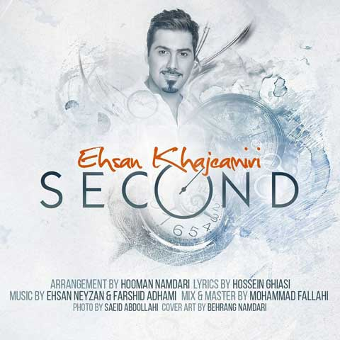 Ehsan-Khajeamiri-Second