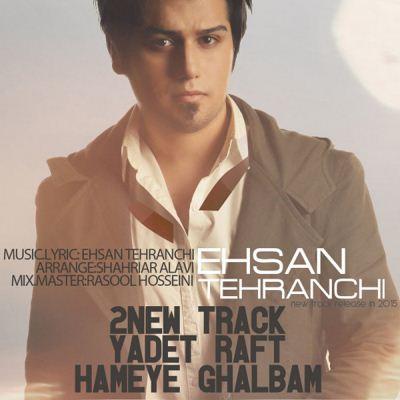Ehsan Tehranchi - 2 New Tracks (1)