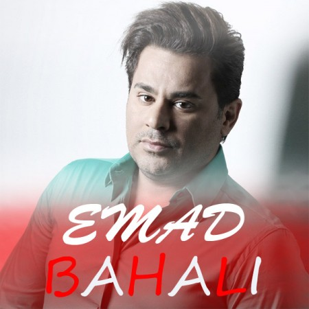Emad-Bahali