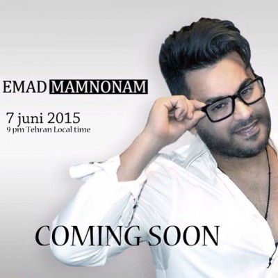 Emad - Mamnonam