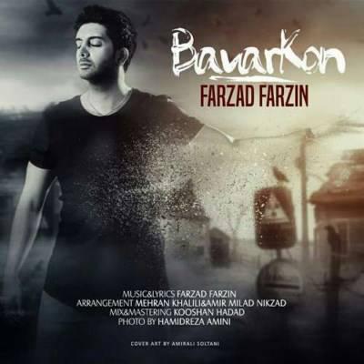 Farzad-Farzin-Bavar-Kon-1600x1200