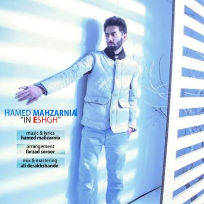 Hamed-Mahzarnia-In-Eshgh